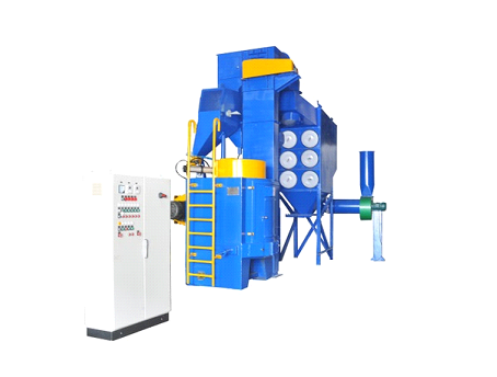 Rotary shot blasting machine